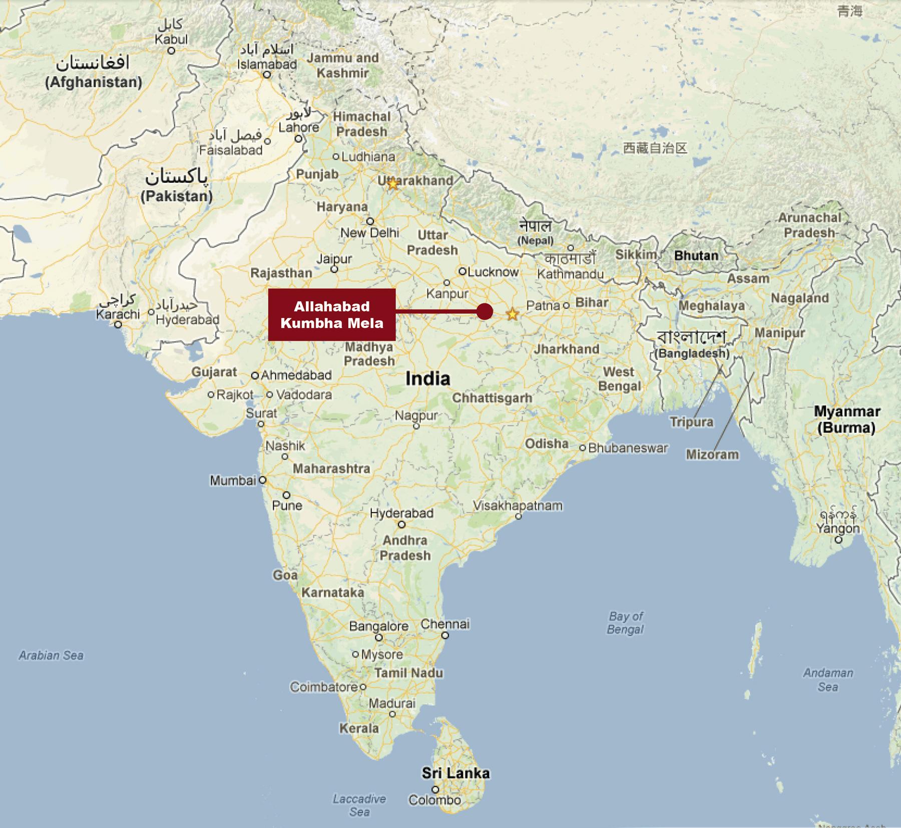 sites de rencontres téléphoniques en Inde